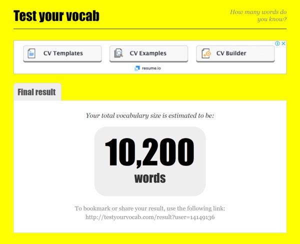英単語の記憶量